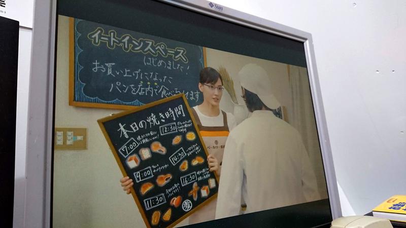 綾瀬はるかが小さなお店の販促技を伝えてる!